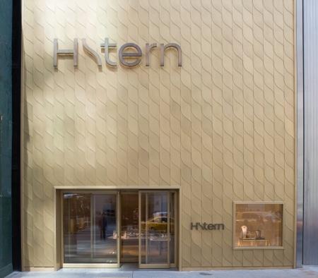 Exterior Facade at H.Stern