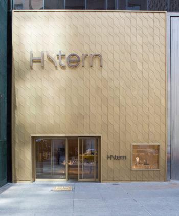 H. Stern – New York